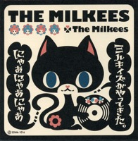 The Milkees
