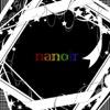 ナノ – nanoir