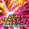 Quake Trance Best 9 (Mixed By DJ Uto) [Disk 2]