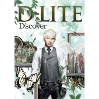 D-LITE (from BIGBANG)