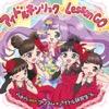 アイドルキンリョク(黒ハート)Lesson GO! - Single
