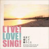 「LIVE! LOVE! SING!~生きて愛して歌うこと~」オリジナル・サウンドトラック