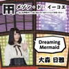 Dreaming Mermaid - Single