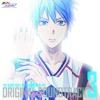 TVアニメ『黒子のバスケ』オリジナルサウンドトラック Vol.3