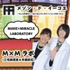 MAKE × MIRACLE LABORATORY - Single