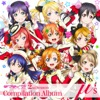 ラブライブ! 2nd Season Compilation Album
