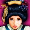 Geisha by Aristocrat