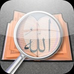 Quran Classified : Search any Word in Quran | iPhone app | App Decide