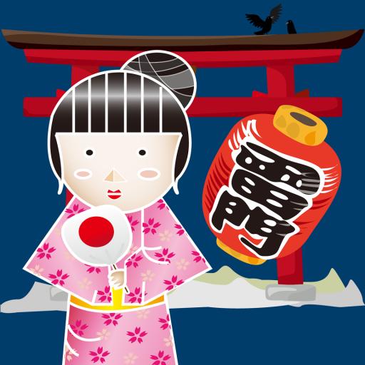 真正一天背完日语五十音(简体版)【日语学习】