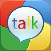 Chat for Google Talk Pro - with Push Notification for iPhone / iPad