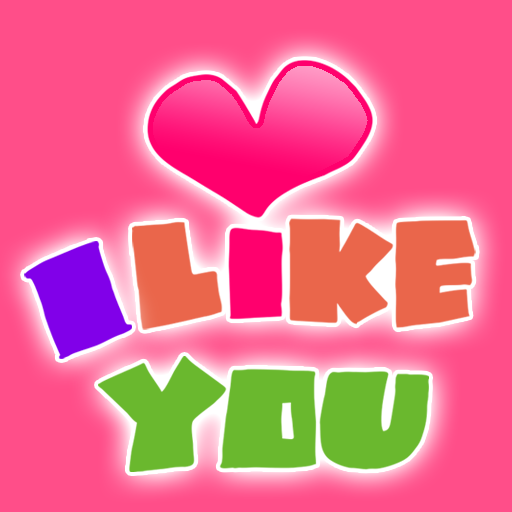 I Like You - The Gift Book