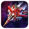 飞机大战(豪华版) for iPhone / iPad