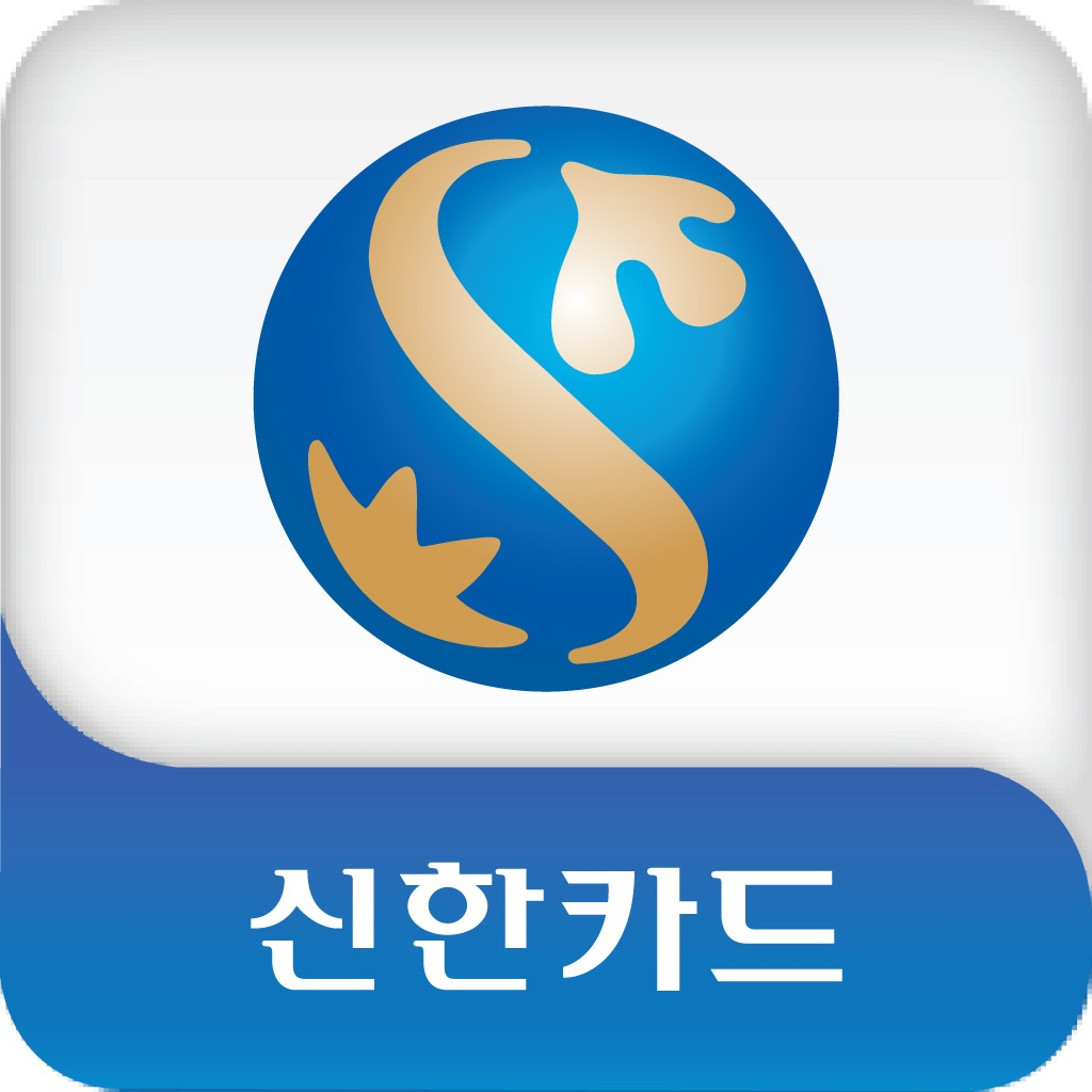 신한카드 - Smart 신한 - Shinhan Card Co., Ltd.