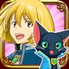 クイズRPG 魔法使いと黒猫のウィズ - COLOPL, Inc.