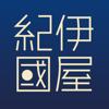 紀伊國屋書店Kinoppy | 電子書籍/小説/コミック【無料】 - Kinokuniya Co.Ltd.