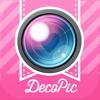 DECOPIC-かわいい写真加工&おしゃれフォントで簡単デコ!無料の可愛いスタンプ・フレーム・フィルター・文字入れでかんたん画像編集カメラアプリ - Community Factory Inc.