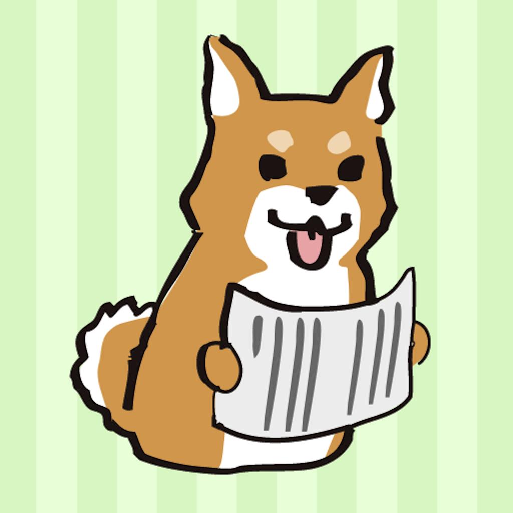 日刊いぬ新聞-犬ブログ&イヌ動画アプリ