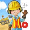 Tiny Builders - 专为儿童开发的挖掘机、起重机和卸土机游戏!