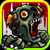防御僵尸的游戏 Zombie Sweeper