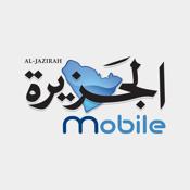 الجزيرة موبايل Al-Jazirah Mobile (for iPad)