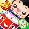 「おやこでリズムタッププラス」 子供向けの音楽リズムゲーム 教育・知育げーむアプリ - SMARTEDUCATION, Ltd.