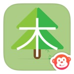 Monki Chinese Class - Language Learning for Kids and Toddlers for iPhone / iPad