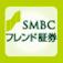 SMBCフレンド証券 MarketLine...