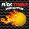 大学网球争夺战