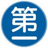 第一交通 - モバイルクリエイト株式会社