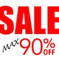 """Sale Max 90% OFF! セール品のみを簡単に検索できる無料アプリ""""お買い得サーチ"""" ?毎日お得な買い物や特売情報をチェックするのに便利 ショッピングしながら節約したい方へ"""