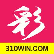 彩客彩票2014