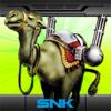 SNK PLAYMORE - METAL SLUG X  artwork