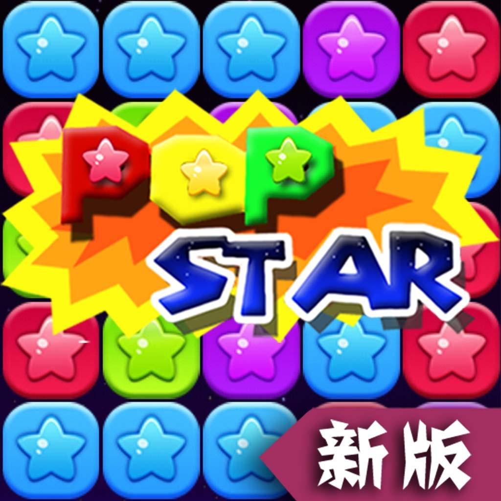 igri-pop-star
