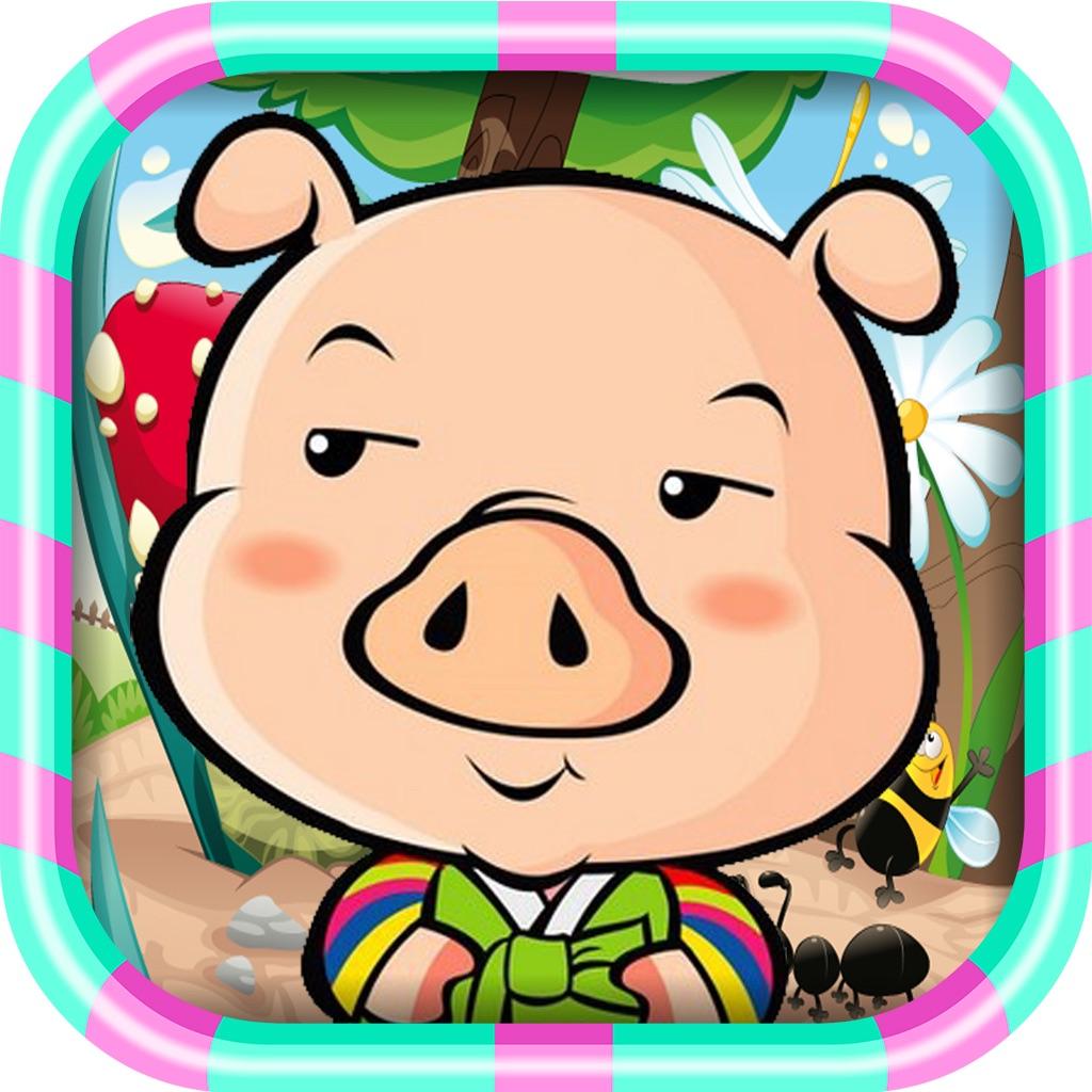 三只小猪反应力大比拼 早教 儿童游戏图片