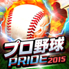 プロ野球PRIDE - COLOPL, Inc.