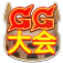GUILTY GEAR Xrd 大会アプリ!