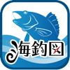 海釣図 ~GPSフィッシングマップ~ - MAPPLE ON, Co., Ltd.