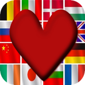 Say I Love You - In Different Languages