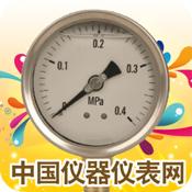 中国仪器仪表网-行业平台