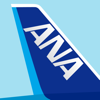 ANA - ANA (All Nippon Airways)