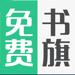 iphone软件排行榜_iphone游戏排行榜_ipad游戏排行榜_ipad...