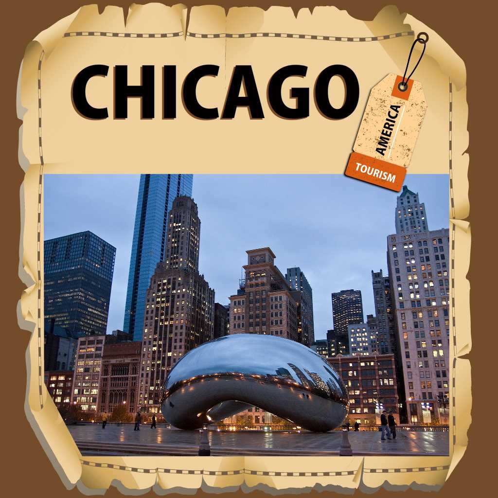 Chicago OfflineMap Travel Guide