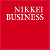 日経ビジネス for iPhone - Nikkei Business Publications, Inc.