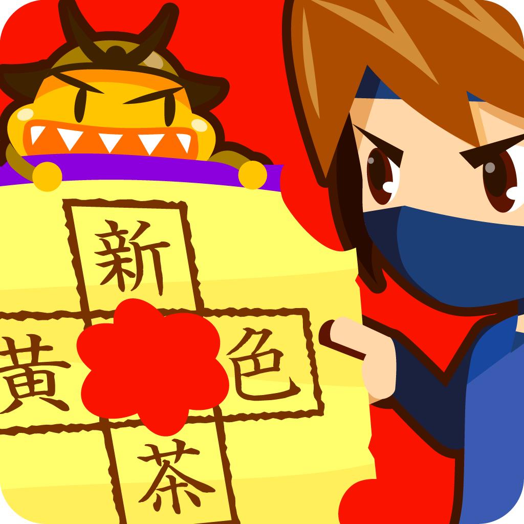虫食い漢字クイズ300 - はんぷく学習シリーズ