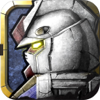 ガンダムコンクエスト - BANDAI NAMCO Entertainment Inc.