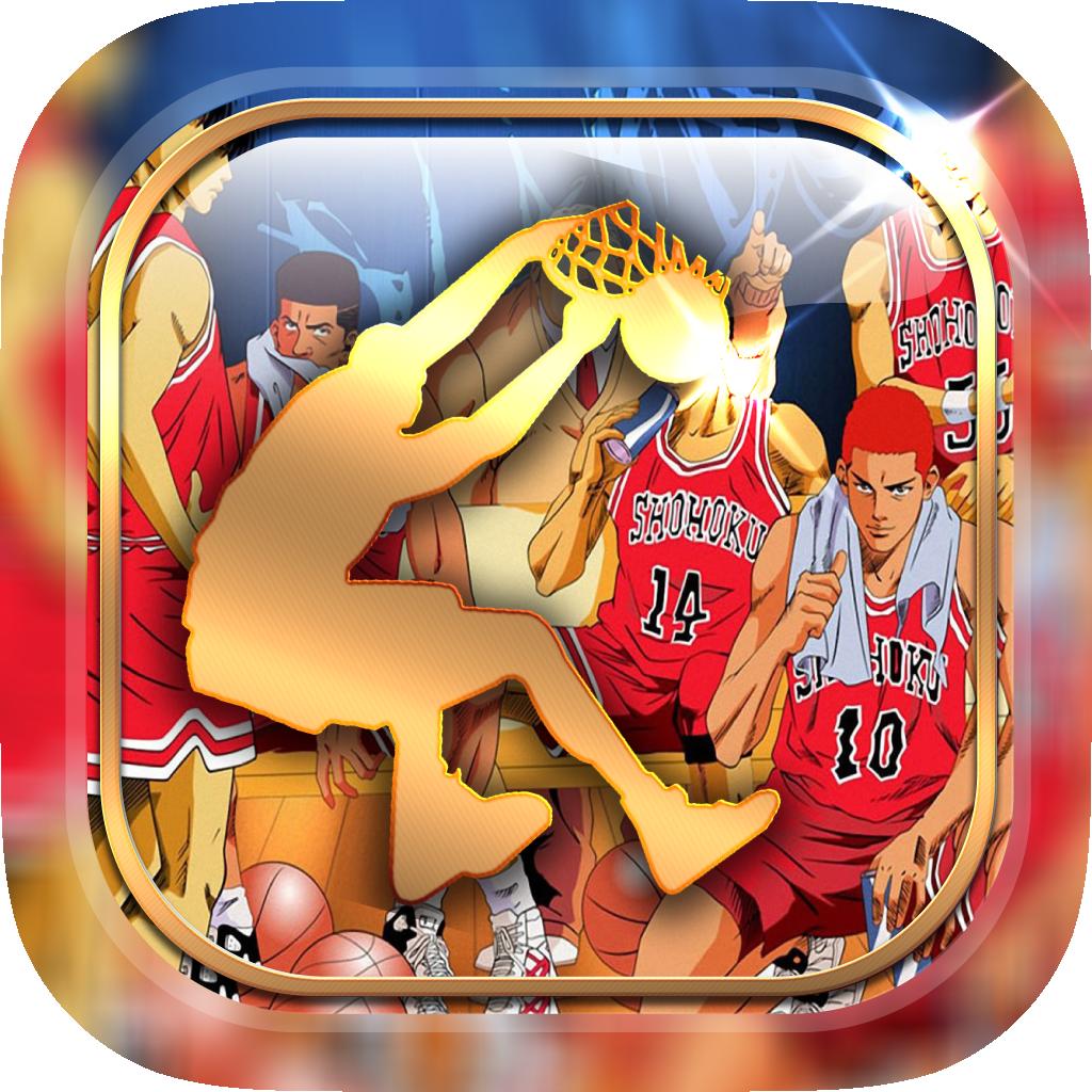Manga Anime List Slam Dunk Interhigh: Manga & Anime : HD Basketball Wallpapers Themes And