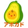 アボカドトーク - Apps Inc.