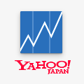 Yahoo!ファイナンス - 株価・為替の総合アプリ(無料)