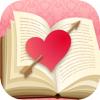 胸キュン!全部無料の恋愛小説 恋する図書館 -Love Library- - Nagisa-inc.jp.