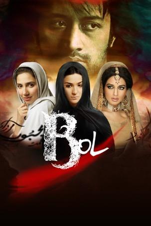 Download iman full movie